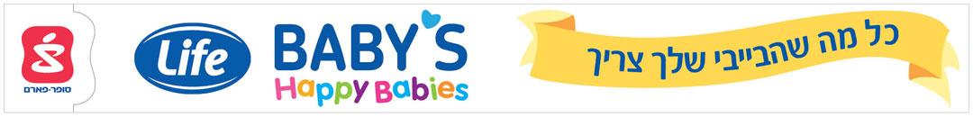 Banner Top Life Baby's