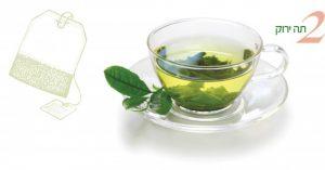 2-tea-640x334
