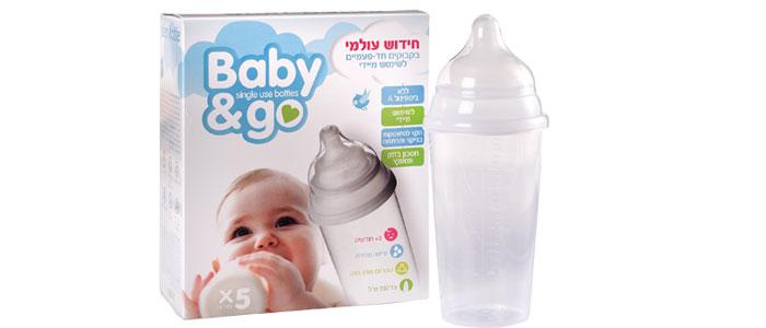 """בקבוק חד-פעמי. baby&go (צילום: יח""""צ)"""