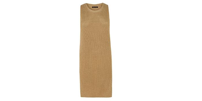 """שמלה באורך ברך של מסימו דוטי. צילום: יח""""צ"""