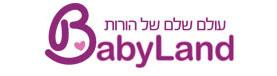 babyland-event
