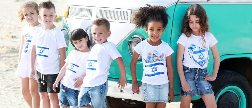 עצמאות, ילדים כחול לבן