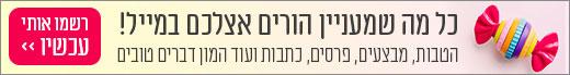 Banner Newsletter